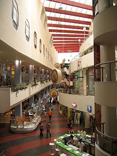 Dizengoff Center Israeli shopping center in Tel Aviv