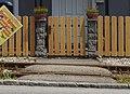 Dom-eniro apud la tramvojo de Gmunden.jpg