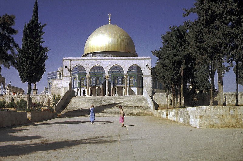 Datei:Dome of the Rock.jpg