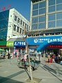 Dongying, Shandong, China - panoramio (523).jpg