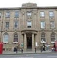Doorway of The Head Post Office Northumberland Street Huddersfield - geograph.org.uk - 766353.jpg