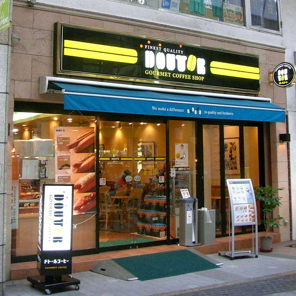 ファイル:Doutor Coffee Sendaichuodori Shop.jpg