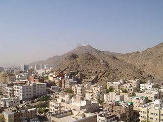 Mecca - Makkah Azizia district at noon