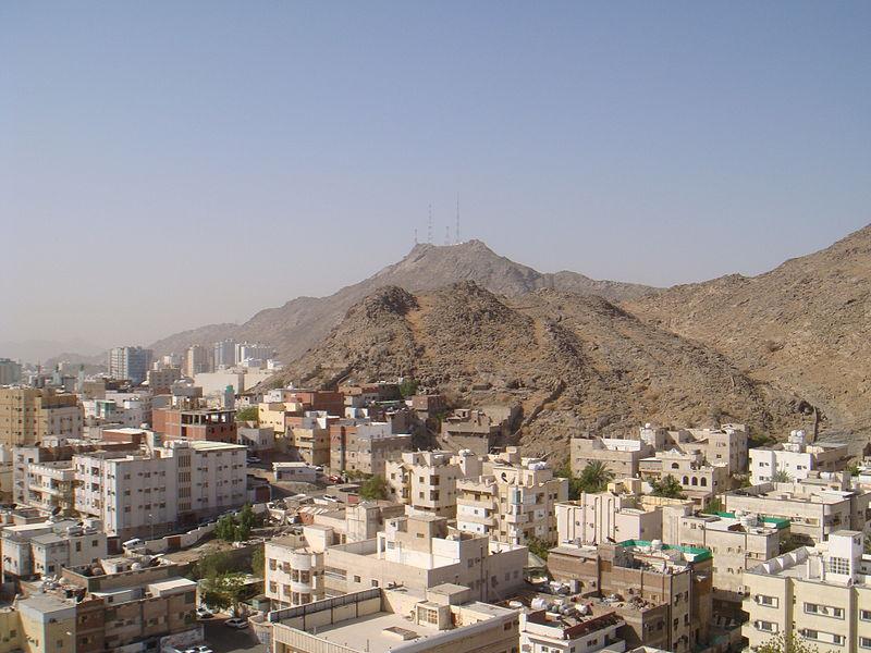 Downtown Makkah Azizia.jpg