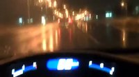 File:Driving under rain - Doha, Qatar.webm