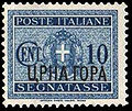 DueStampMontenegro(it)1941Michel6.jpg