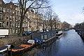During the day , Amsterdam , Netherlands - panoramio (64).jpg