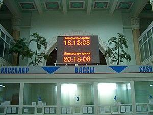E7912-Bishkek2-interior