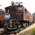 EF15-165.JPG