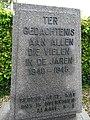 Echteld Oorlogsmonument Ooisestraat 2 tekst.jpg