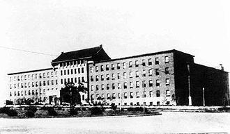 Economy of Manchukuo - Ministry of Economic Affairs of Manchukuo.