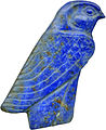 Egyptian - Hawk; Falcon - Walters 42546.jpg