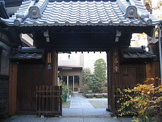 Judo - Eisho-ji temple, Tokyo