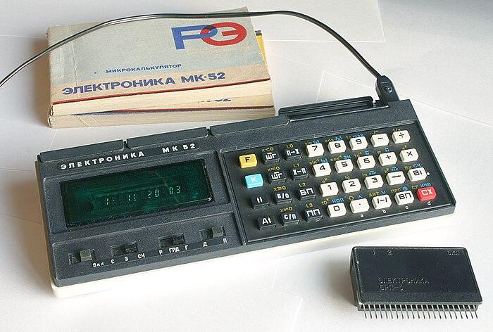 Микрокалькулятор электроника мк 52 инструкция