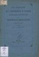 Elia Lombardini – Sulla bonificazione del circondario di Burana coll, 1874 - BEIC 6271428.tif