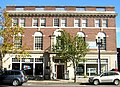 Elks Building Quincy MA.jpg