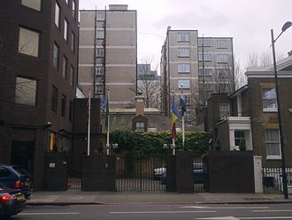 Embassy of Romania, London - Image: Embassy of Paraguay in London 3