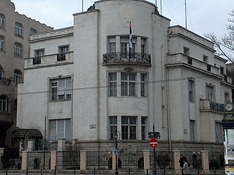 "Serbs in Hungary - Embassy of Serbia (""Serbian house"") across the Heroes Square in Budapest"