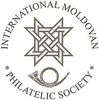 International Moldovan Philatelic Society (IMPS)