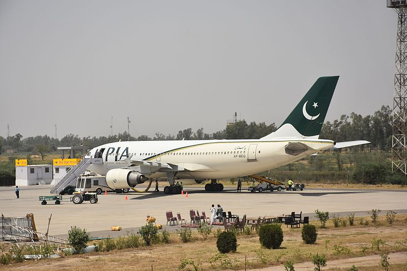 File:Emergency Exercise Faisalabad International Airport May 2016 007.jpg