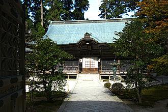 "Jimon and Sanmon - The ""Pure Land Hall"" (延暦寺浄土院) at Enryaku-ji on Mount Hiei."