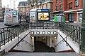 Entrée Métro Mairie St Ouen St Ouen Seine St Denis 7.jpg