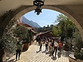 Entrace of the old pazar in kruja.jpg