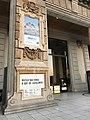 Entrada del Museo Nacional de Arte de Cataluña.jpg