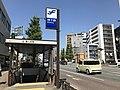 Entrance No.1 of Tojinmachi Station.jpg