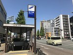 Entrance No.1 of Tojinmachi Station.jpg
