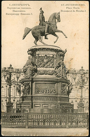 Nicholas I of Russia - Monument to Nicholas I on St. Isaac's Square