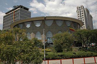 Economy of Ethiopia - Image: Ethiopian Commercial Bank Addis Abeba
