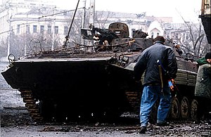 Battle of Grozny (1994–95) - Image: Evstafiev Chechnya BURNED