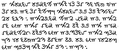 Example of a Multani variant of Landa script, a mercantile shorthand script of Punjab, from 1880.png