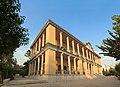 Eyn-Aldole Palace-MSH (7).jpg