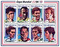 FIFA Cup players 1994 stampsheet of Nicaragua.jpg