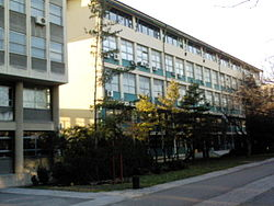 FTN main building.JPG
