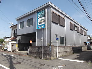 FUJIMI MOKEI CO., LTD. Headquarter Building 1.JPG
