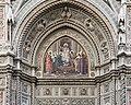 Façade mosaic tympanum Santa Maria del Fiore Florence.jpg