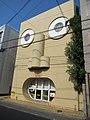 Face House Kyoto 003.jpg