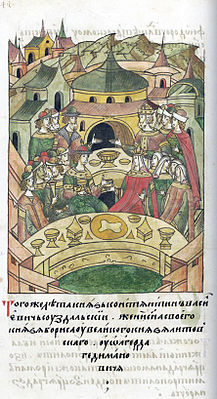 Facial Chronicle - b.08, p.144 - Wedding of Boris Konstantinovich of Gorodets and Agrippina Olgerdovna.jpg