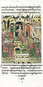 Facial Chronicle - b.08, p.221 - Khizr enthroned.jpg