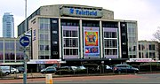 Fairfield Halls - London