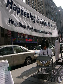 Falun gong in new york city.jpg