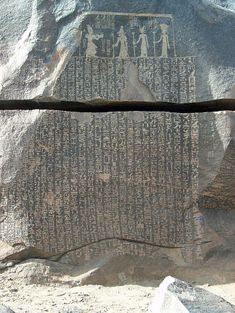 Flinders Petrie - Famine Stela is an inscription located on Sehel Island.