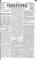 Federațiunea 1868-10-05, nr. 146.pdf