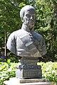 Ferdinand I. (Österreich) - bust.jpg