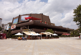 Festival and Congres Centre Varna.png