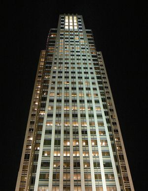 First National Bank Tower - First National Bank Tower
