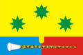 Flag of Agapovskoe (Chelyabinsk oblast).png